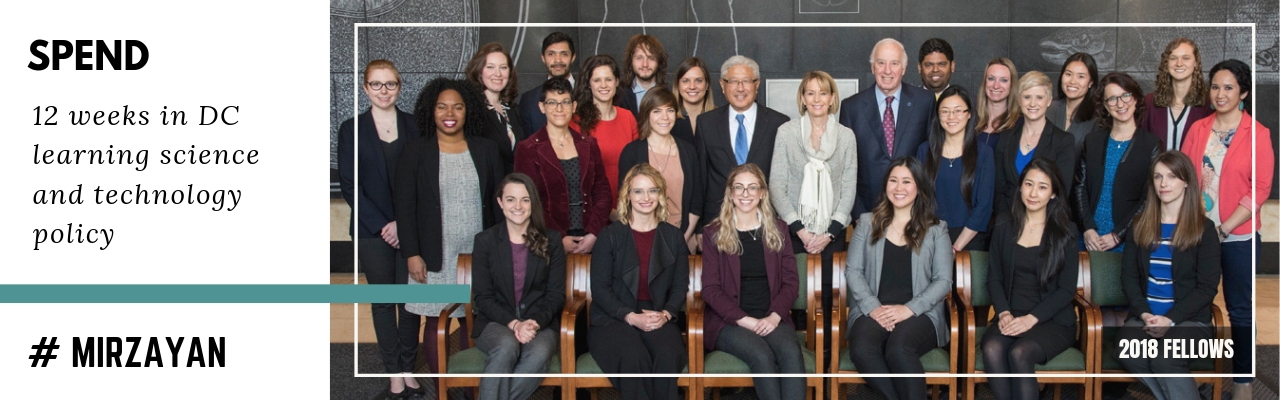 2018 Fellows